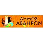 avdira_logo_horizontal_small